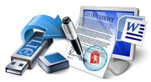 как купить пиломатериалы, информация для клиентов ООО Лесхимпром