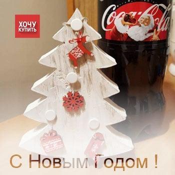 Новогодняя деревянная елочка в Минске